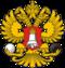 Центральная избирательная комиссии Российской Федерации